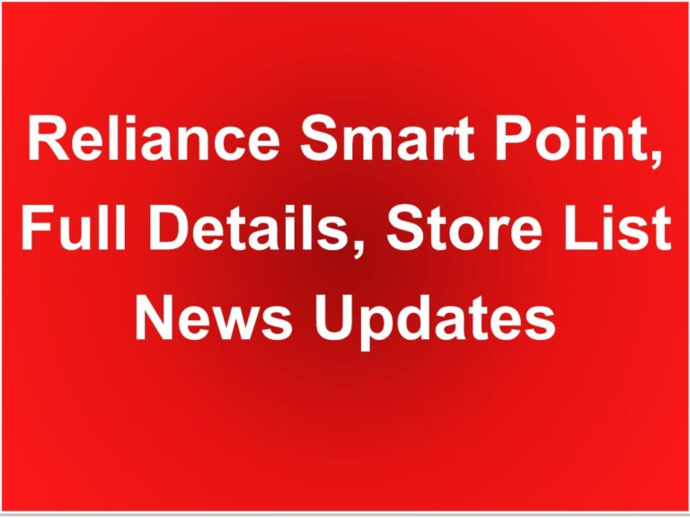 Reliance-Smart-Point