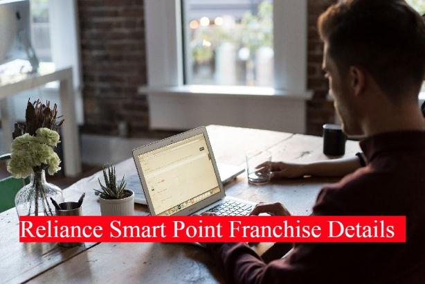 Reliance-Smart-Point-Franchise