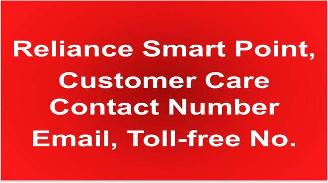 Reliance-smart-point-customer-care